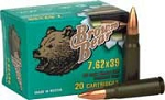 Brown Bear 7.62 x 39 123gr Lacquered FMJ 20 Rnds