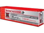 Winchester Super-X 22 Long Rifle 40gr Power-Point RNCP